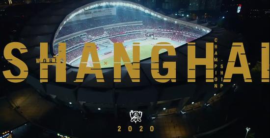 S10全球总决赛落户上海,2020相约中国!鹿晗为陈赫庆生