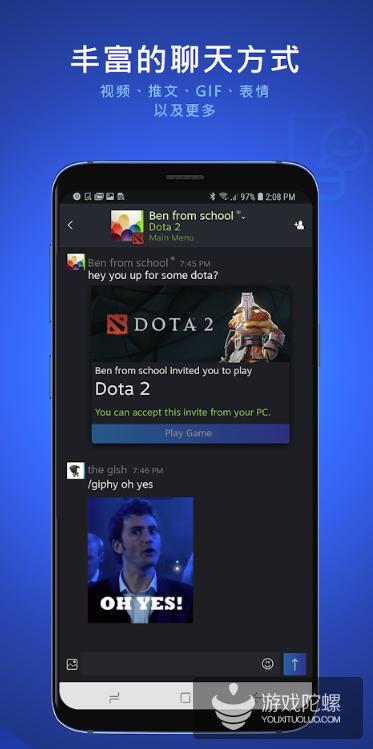 winxp系统ghost,V社推出移动端聊天软件Steam Chat