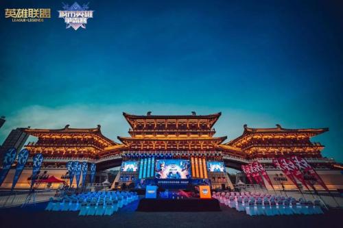 2020英雄联盟城市英雄争霸赛河南省赛完美收官