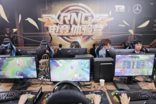 RNG奔驰电竞体验营第三季开营,推动电竞行业持续发展中国最强电竞俱乐部LID-055