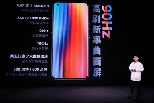视博云为坚果手机量身打造云游戏解决方案,助力坚果首款5G手机强势发布!