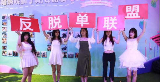 """华为畅享9上市的,5美女现身说法""""反脱单联盟""""惊现ChinaJoy引围观"""