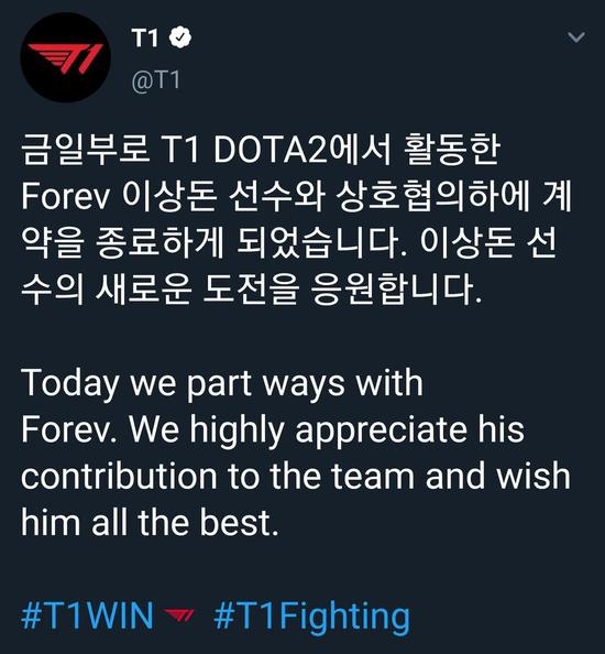 T1战队官方宣布Forev离队,韩国老将下家未知