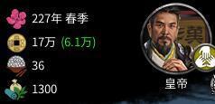 可以保证你成为一名光荣的资本家统一全中国