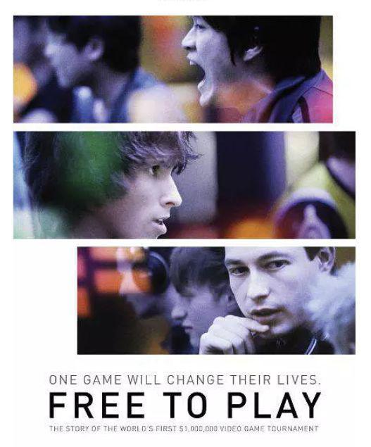 2014年上映的V社首部Dota2纪录片《Free To Play》,让众多粉丝看到了一个更加真实的Dendi