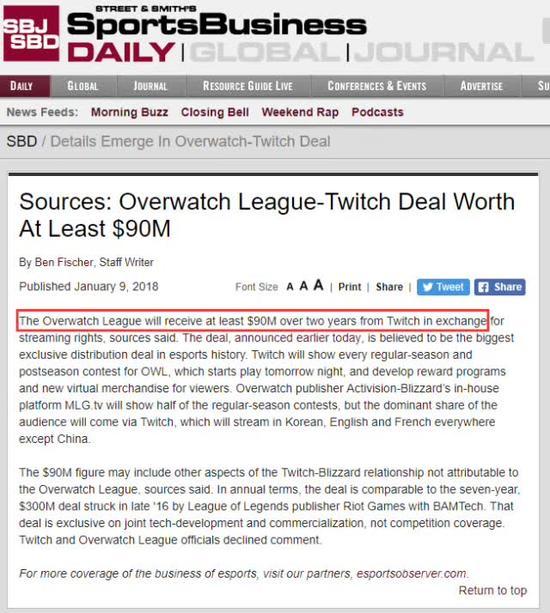 暴雪OWL与Twitch签下天价转播合同,9000万两年的价格可谓电竞史上的里程碑