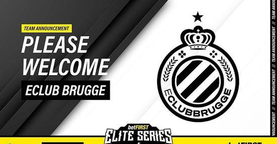 比利时足球俱乐部布鲁日进军CSGO项目