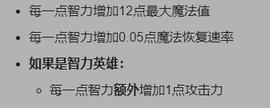 【天龙扑克】从Emo刃甲黑鸟思考:为什么新版本刃甲又流行起来了?