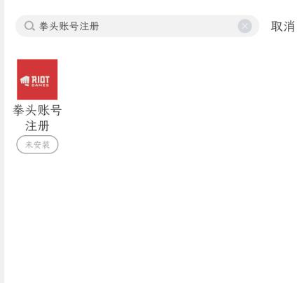 《【煜星代理平台】英雄联盟lol手游怎么注册?新手问题熊猫手游加速器为你全面解答》
