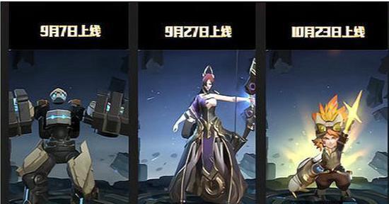 十:盾山(鬼)盾山是防御性最强的一位英雄,但是他的缺点就是位移过短!