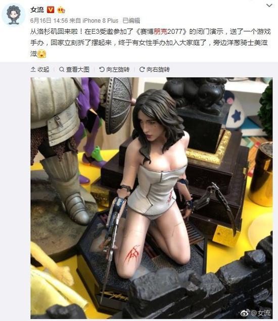 国内主播女流也在E3上拿到了雕像