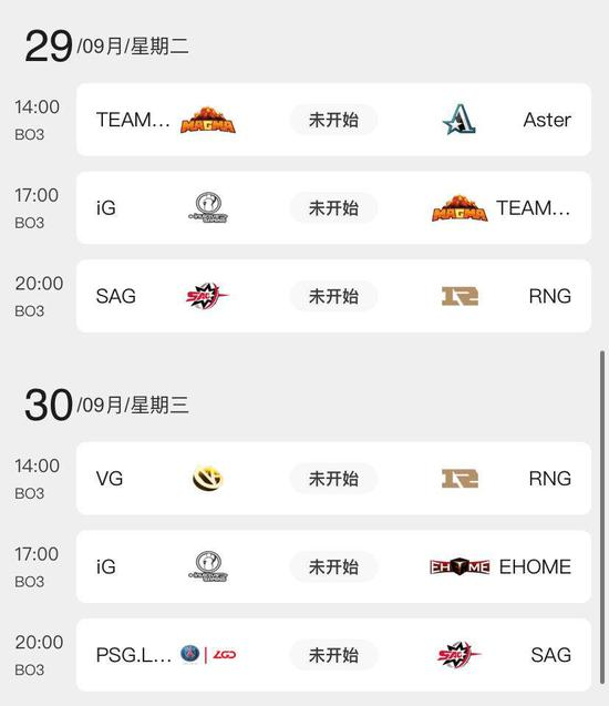 《【煜星注册平台】DOTA PIT深渊联赛S3明日开打:Magma揭幕迎战茶队》