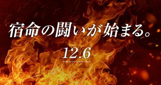 倒计时网页的地址为:https://www.gamecity.ne.jp/new20181206/