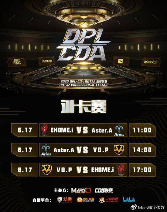 《【煜星平台网】接踵而来!DPL-CDA S2 赛季 17 日正式开启》