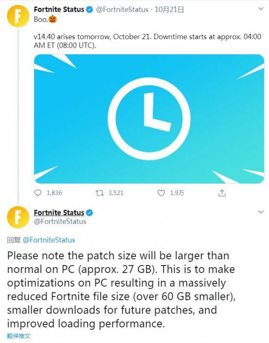 《堡垒之夜》新更新大幅缩小文件大小 直接缩减60GB
