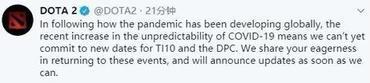 《【煜星平台官网】众多解说发声 希望V社尽快解决赛事问题》