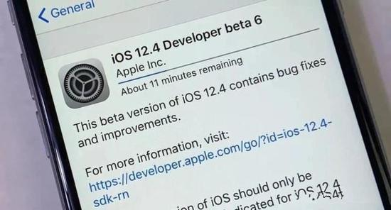 苹果iOS 12.4正式版将发