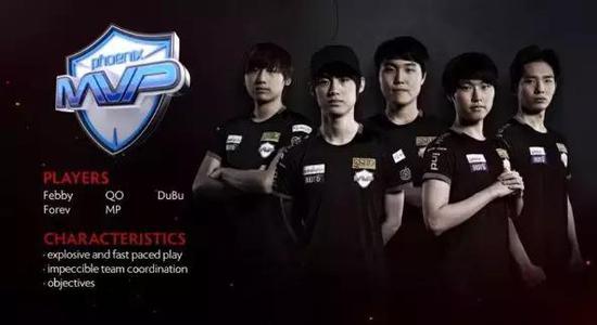 MVP五人几乎成为了韩国DOTA最后的火种