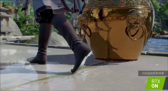 《剑网3》光线追踪发射效果