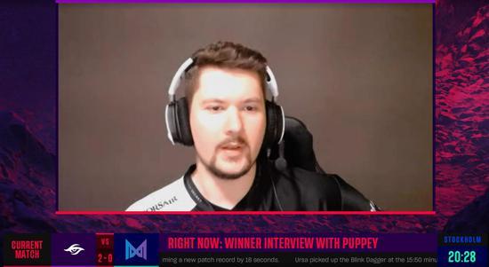 Secret.Puppey采访:DPC的赛制存在问题