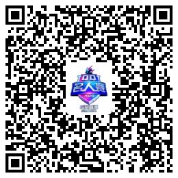 《【煜星平台网】或引领电竞赛事新风潮?2020QQ名人赛-KHL王者荣耀主播联赛开幕》