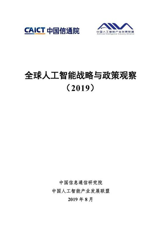 http://www.reviewcode.cn/wulianwang/101100.html