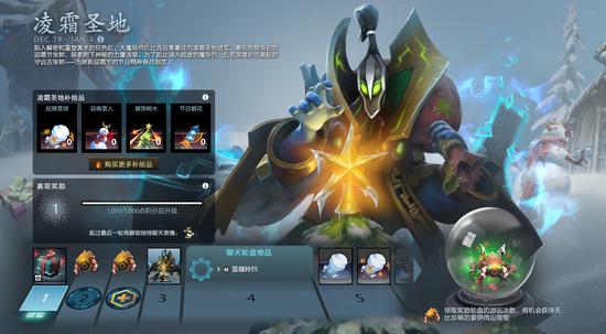 试玩模式现在可以选择斧王以外的其他英雄作为敌人测试: