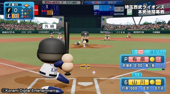 《实况力量棒球2020》游戏画面
