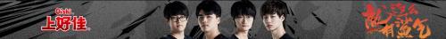 《【煜星平台网】虎牙LPL:IG完成让一追二,rookie妖姬秀翻全场》