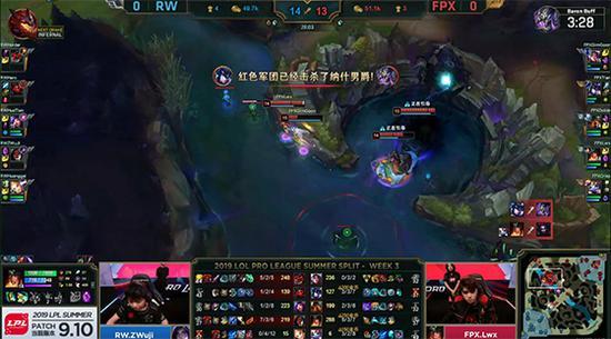 【蜗牛电竞】Lwx卡莎团战伤害爆表,FPX2-0战胜RW喜提三连胜!