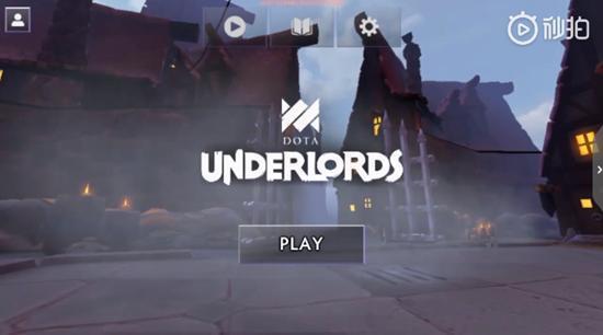 游戏实机展示画面: