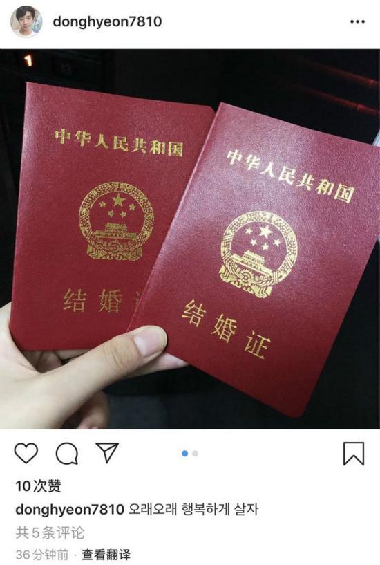 """LPL又添一位""""中国女婿""""!Ben选手晒出甜蜜结婚照"""