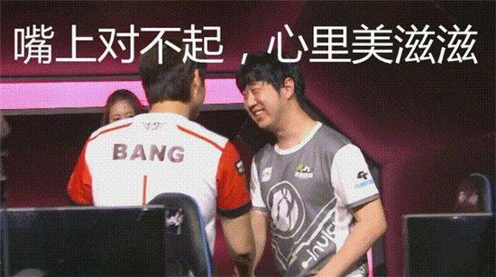RNG获胜后,duke在与SKT握手的过程中,开心的像个200斤的胖子~