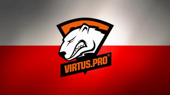 最残酷的莫过于时光 回顾Virtus.Pro的足迹