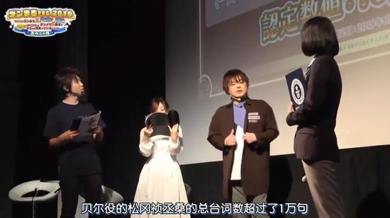 有人统计,官方提供的这些台词,已经足够松冈祯丞配音整整半年的番剧了。