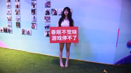 """龙卷风是气象吗,5美女现身说法""""反脱单联盟""""惊现ChinaJoy引围观"""