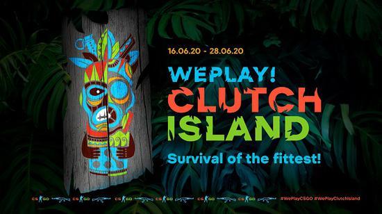 《【煜星平台网站】大战在即 WePlay!Clutch Island赛事前瞻》