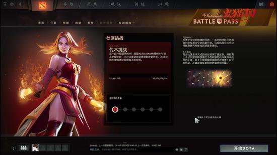 TI6小红本和TI7小蓝本:中国红和奇迹蓝