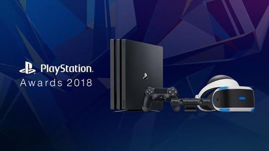 PlayStation Awards 2018设有以下6项大奖: