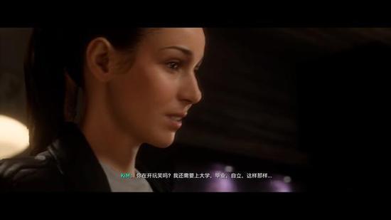 尽管玩家们普遍对女足不买账,但Kim还是让相关素材有了用武之地