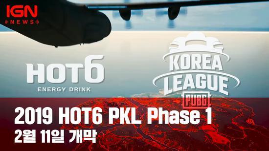 (2019 PKL宣传海报 图源:IGN news)
