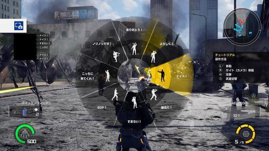 《地球防卫军:铁雨》首日补丁内容也让玩家很惊喜
