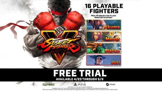 《街头霸王5:街机版》4月24日凌晨4点,开放2周期间限定免费玩