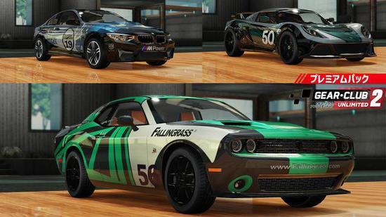 ·还有一部免费车辆:野马-GT 2015 警用