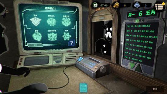 《旁观者2》此前已在PC平台发售。