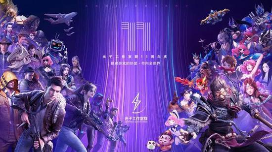 """造就中国游戏出海代表作,""""超级玩家""""光子走向全球"""