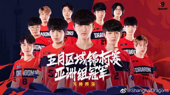 上海龙之队获得五月锦标赛亚洲赛