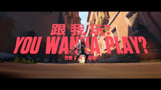 《【煜星公司】《Valorant》发售CG和玩法预告公开 中文字幕》