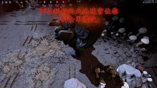 《【煜星公司】阿哈利姆天地迷宫初体验:奖励较少,自我挑战!》