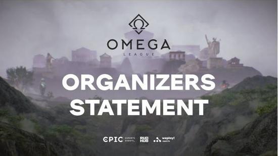 《【煜星代理平台】OMEGA联赛亚洲区曝出假赛:Linger战队被禁赛一年》
